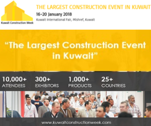Kuwait-Construction-Week-2018.png