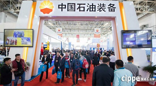 20 Companies, 3775sqm! CNPC will Show up on cippe to Showcase