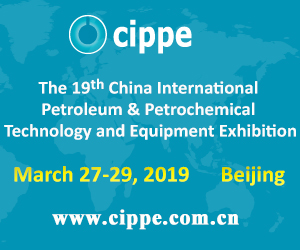 The 19th China International Petroleum & Petrochemical Technology and Equipment Exhibition
